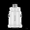 Baseus Grain 2xUSB 3.1A Araç Şarj Cihazı-Beyaz. ürün görseli
