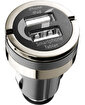 Cellularline Dual USB Araç Şarj Girişi 4A-Siyah. ürün görseli