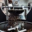 Online Kahve Kavurma & Kahve Tadım Teknikleri Atölyesi. ürün görseli