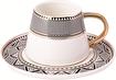 Karaca Globe 6 Kişilik Kahve Fincan Takımı. ürün görseli