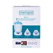 Mamajoo 5 İşlevli Kurutmalı Dijital Buhar Sterilizörü & Mama Isıtıcısı. ürün görseli
