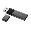 Samsung Duo Plus 64 GB Flash Bellek. ürün görseli