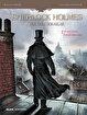 Sherlock Holmes & Suç Dolu Sokaklar. ürün görseli