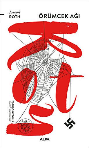 Örümcek Ağı. ürün görseli