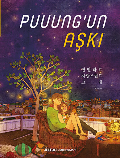 Puuung'un Aşkı. ürün görseli
