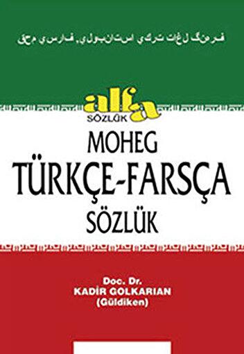Türkçe - Farsça Sözlük (Ciltli) - Kadir Güldiken. ürün görseli