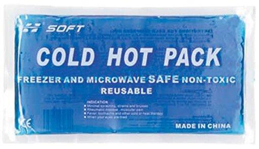 Soft Medikal CH320 Ankle Sıcak Soğuk Kompres 8902. ürün görseli