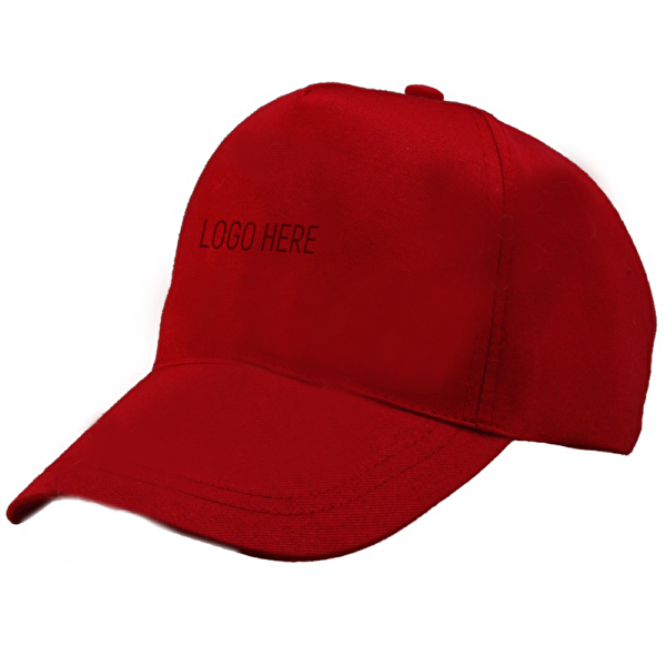 PromoNet Şapka klasik 150-14. ürün görseli